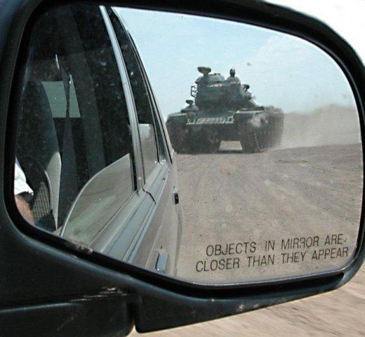 rear view mirror image