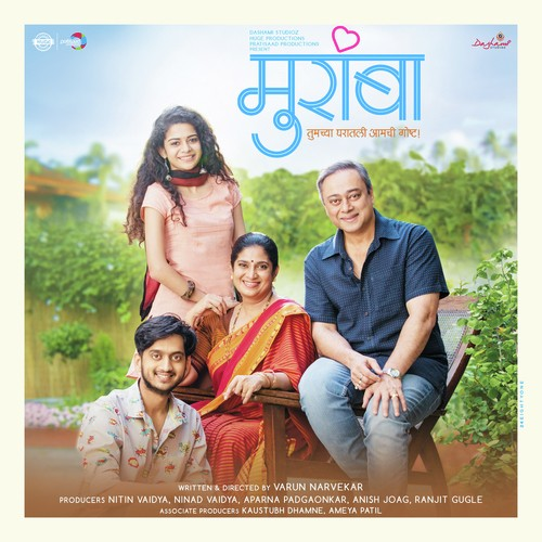 muramba movie review